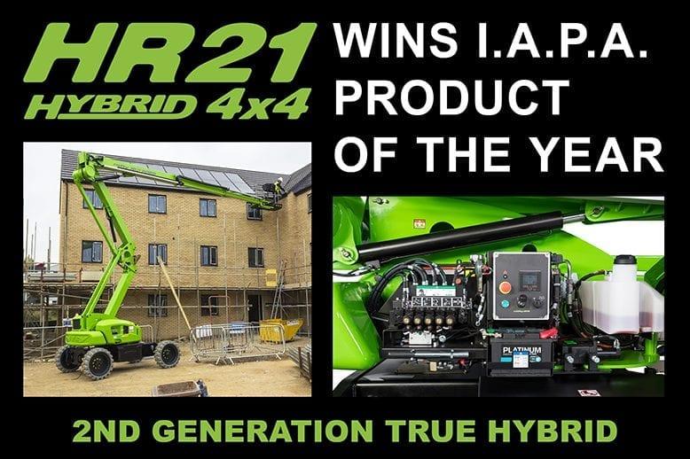 HR21 hybrid IAPA award